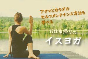 札幌/起業して失敗しない方法と集客の秘訣