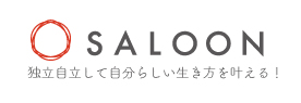 札幌/独立起業で失敗しない方法と集客の秘訣 コワーキングカフェSALOON